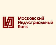 Ипотека в Московском индустриальном банке