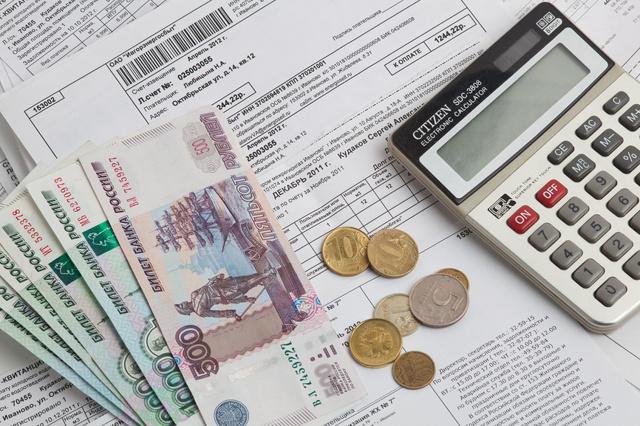 Как по адресу узнать задолженность по квартплате?