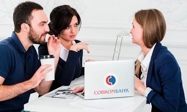 Условия получения ипотеки в Меткомбанке