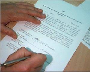 Как составить акт приема передачи квартиры при продаже?