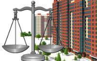 Можно ли приватизировать квартиру без согласия одного прописанного?