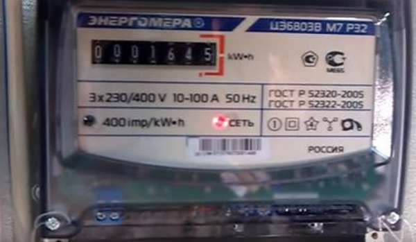 Размер штрафа за самовольное подключение электроэнергии после отключения