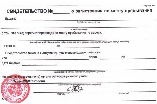 Как выселить квартирантов, которые не платят по ЖК РФ?