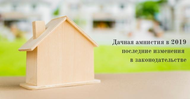 Уведомление о планируемом строительстве: образец