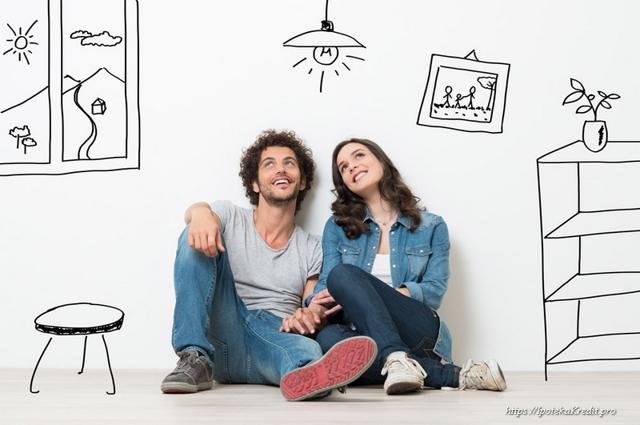 Как взять ипотеку без поручителей и справок?