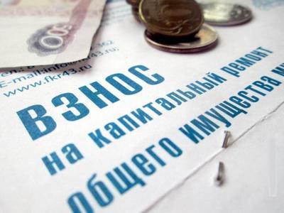 Капитальный ремонт многоквартирных домов: платить или нет