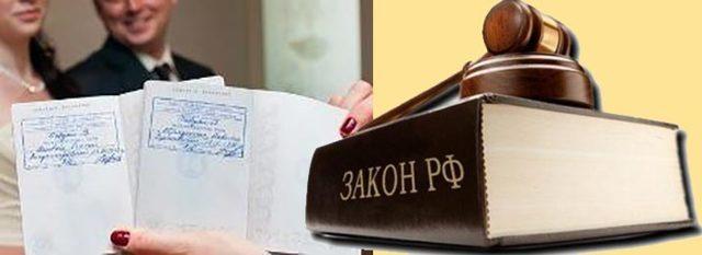 Временная регистрация: чем опасна для собственника