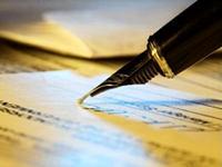 Образец договора долевого участия в строительстве