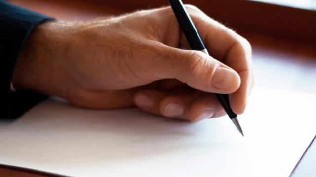 Досудебное уведомление по задолженности ЖКХ: образец