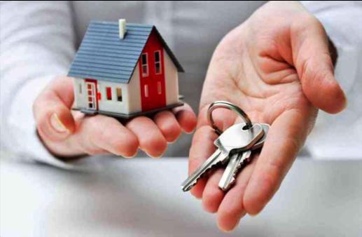 Как купить квартиру, которая находится в ипотеке?
