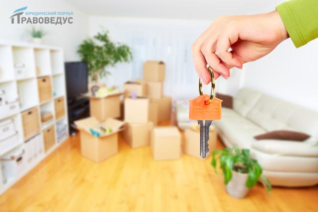 Долевая приватизация квартиры - плюсы и минусы