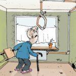 Кто должен менять стояки в приватизированной квартире?