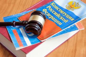 Обращение взыскания на заложенное имущество: основания, порядок, проблемы