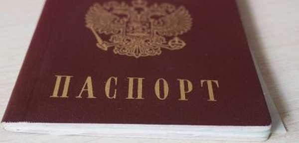 Где взять справку о регистрации по месту жительства?