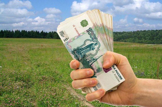 Льготы по земельному налогу для физических лиц в 2017 году