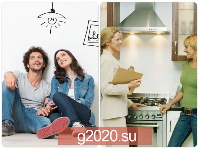 Как приватизировать квартиру в 2020 году: стоимость, документы