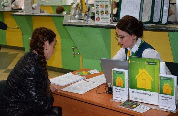 Как рефинансировать ипотеку в Россельхозбанке?