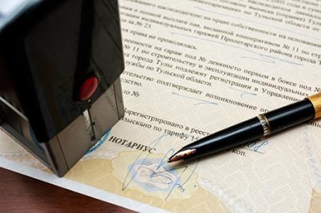 Доверенность на продажу квартиры: порядок оформления, образец