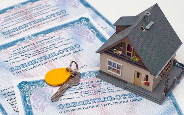 Кто участвует в приватизации квартиры?