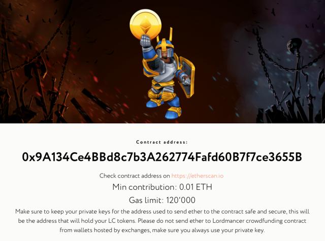 Как принять участие в ico?