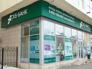 Условия получения ипотеки в банке СКБ