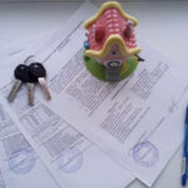 Полный перечень документов для постановки в очередь на квартиру
