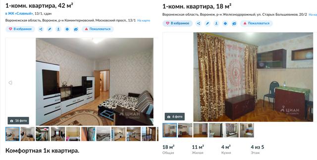 Самостоятельная покупка квартиры: все нюансы