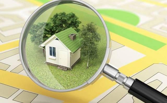 Налог с продажи земельного участка с 2020 года для физических лиц