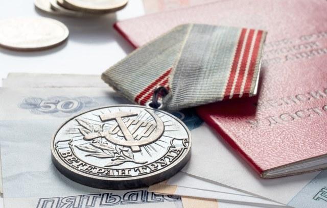 Льготы для ветеранов труда по земельному налогу в Московской области