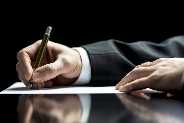 Удостоверение нотариусом завещаний