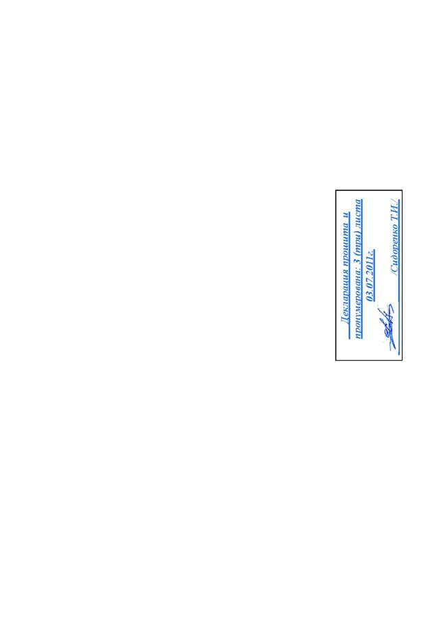 Технический план дома для постановки на кадастровый учет: образец