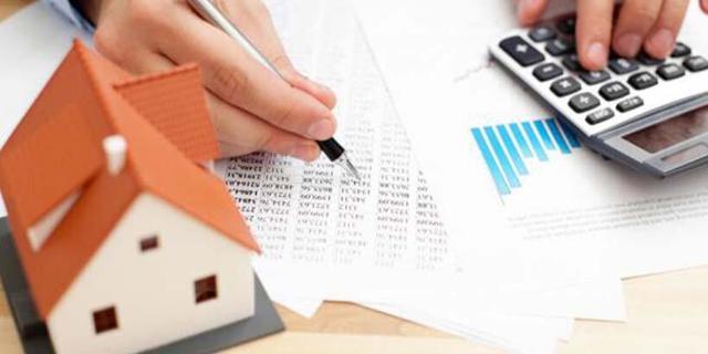 Что будет при досрочном погашении ипотеки?