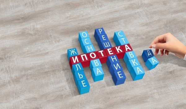 Условия и процентная ставка ипотеки в Бинбанке
