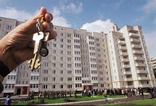 Как можно бесплатно получить квартиру от государства в 2020 году?