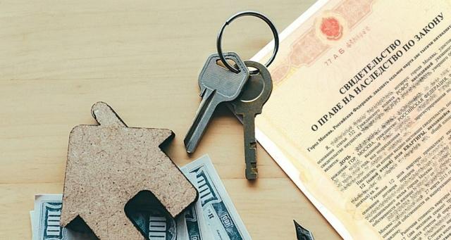 Завещание на дом и земельный участок