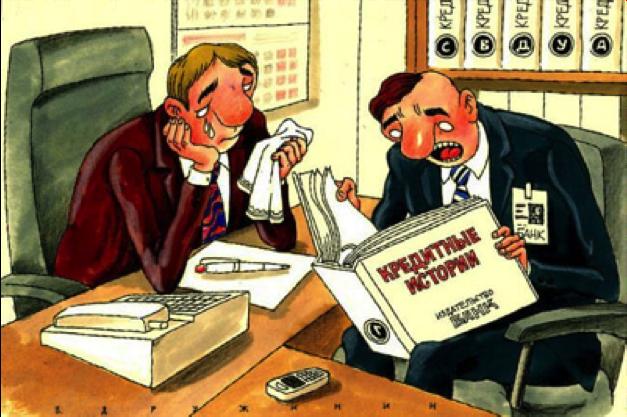 Ипотека с плохой кредитной историей: где взять, список банков