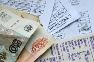 Тарифы на коммунальные услуги на 2020 год