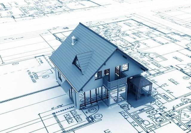 Состав сведений государственного кадастра недвижимости об объекте недвижимости