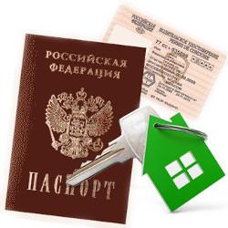 Ипотека по двум документам: особенности, условия