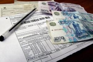 Срок исковой давности взыскания долга по коммунальным платежам