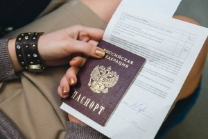 Замена паспорта не по месту прописки: пошаговая инструкция