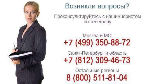 Льготы по налогу земельному - Ст. 395 НК РФ