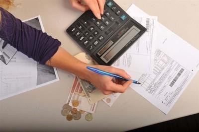Субсидии на оплату коммунальных услуг: условия, оформление, расчёт
