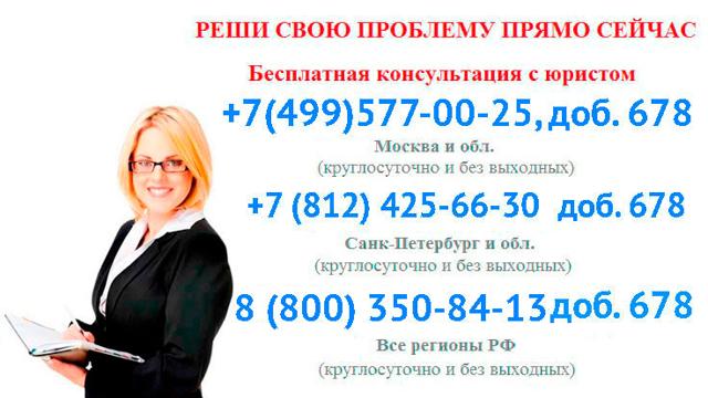 Ипотека для нерезидентов РФ