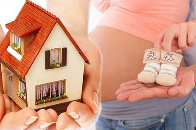 Продажа квартиры, купленной на материнский капитал: порядок, условия