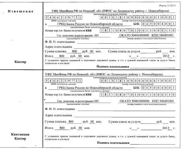 Исковое заявление о признании права собственности на гараж: образец