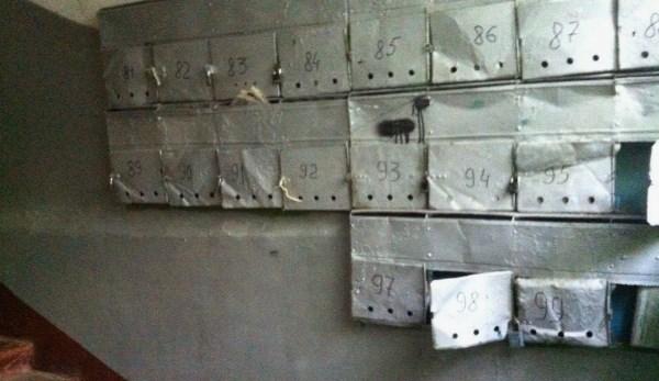 Кто должен ремонтировать почтовые ящики в многоквартирном доме?