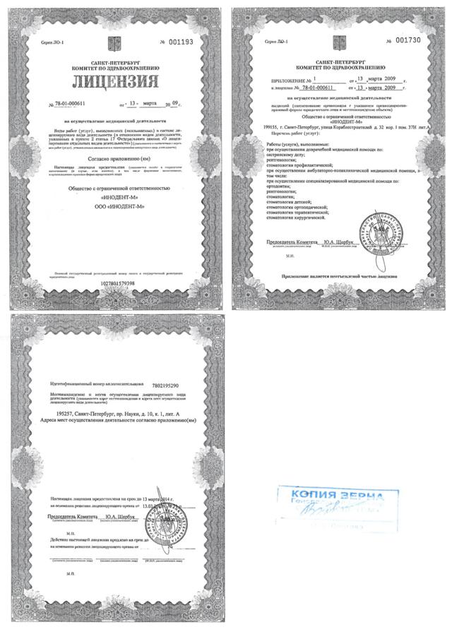 Образец заполнения 3-НДФЛ для налогового вычета