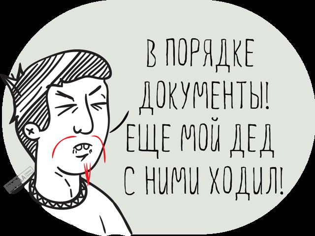 Как иностранцу открыть ИП: пошаговая инструкция