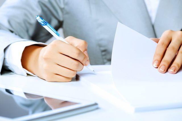 Как написать ходатайство в налоговую о снижении штрафа?